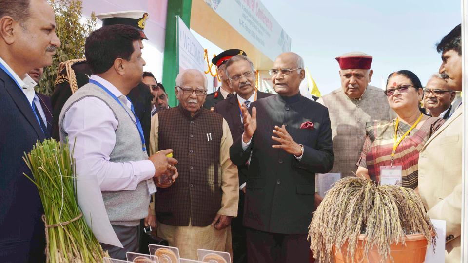 President Ram Nath Kovind during inauguration of International Conference