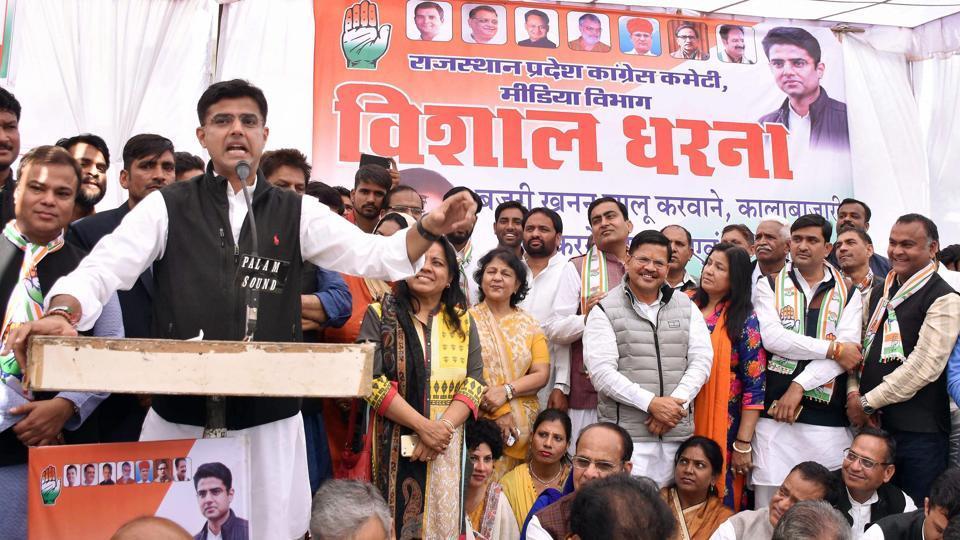 Rajasthan news,Congress,Prahlad Gunjal