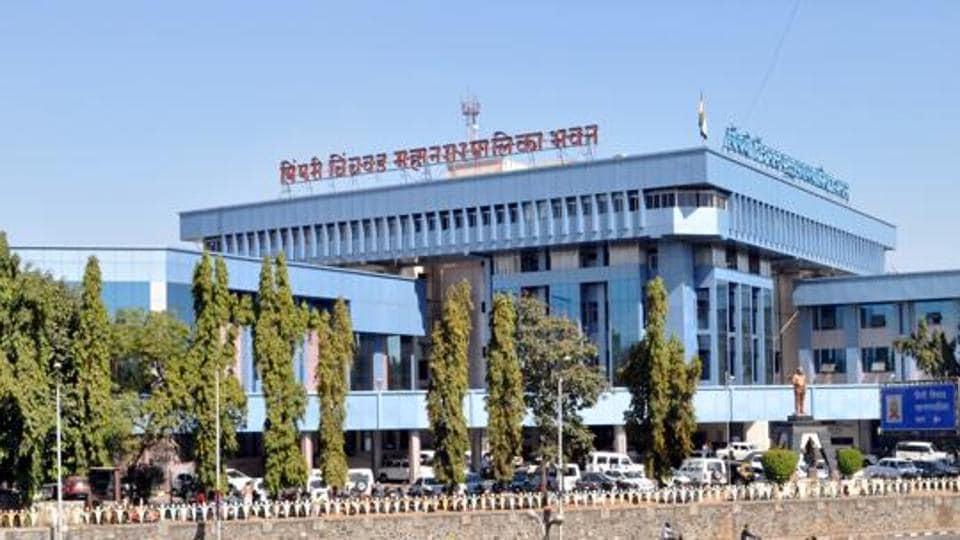 Pune,PCMC,Budget