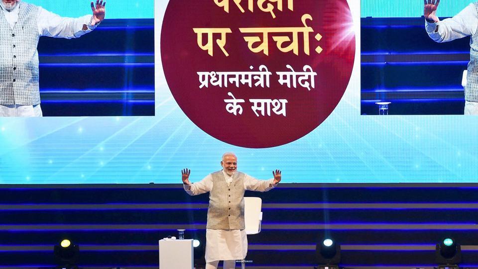 PM Modi,Politics,Pariksha Par Charcha