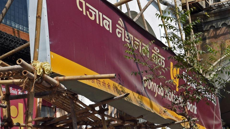 The Punjab National Bank (PNB) branch where fraudulent transcations worth USD 1.77 bn were detected, in Mumbai.