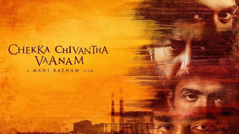 Chekka Chivantha Vaanam,Mani Ratnam,Chekka Chivantha Vaanam Mani Ratnam