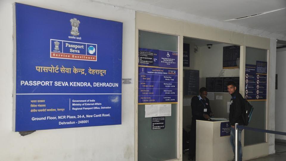 Uttarakhand news,regional passport office,post office passport sewa kedra