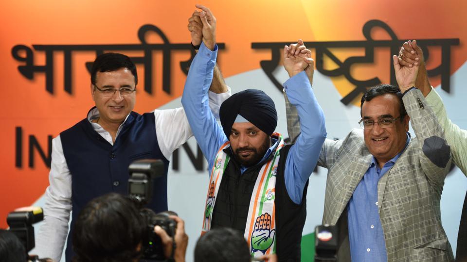 lovely,arvinder lovely,congress