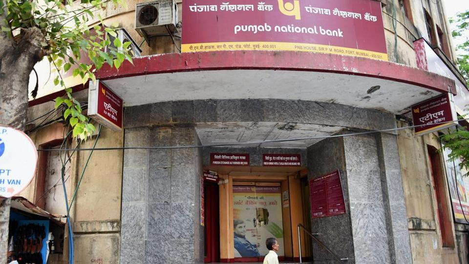 PNB,Punjab National Bank scam,PNB fraud