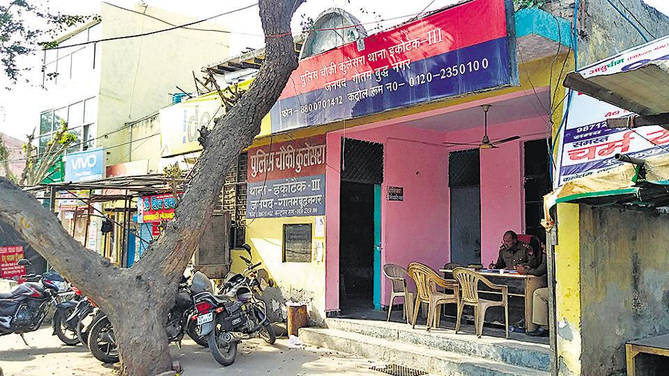 gb nagar,crimes by cops,police attempts rape