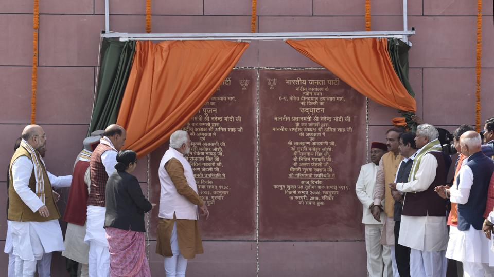 Prime Minister Narendra Modi inaugurates the new BJP headquarters Headquarter at Deen Dayal Upadhyay Marg in New Delhi, India, on Sunday. (Sonu Mehta / HT Photo)