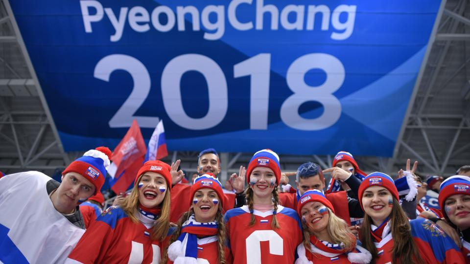 A Russian athlete at the Pyeongchang Winter Olympics has been implicated in a doping case. Image for representative purposes only.