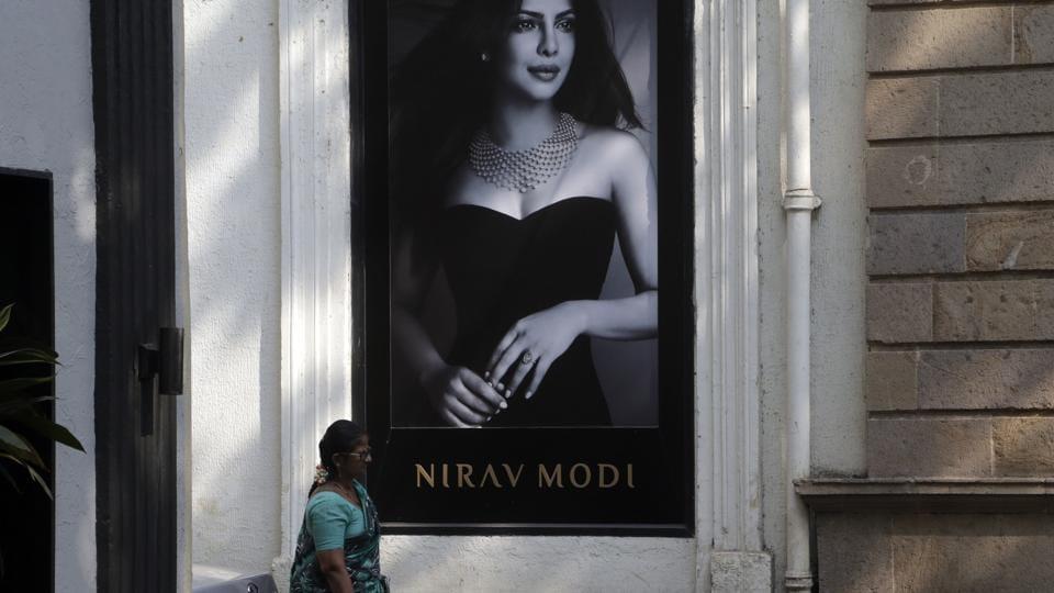 Diamond,Nirav Modi,Punjab National Bank
