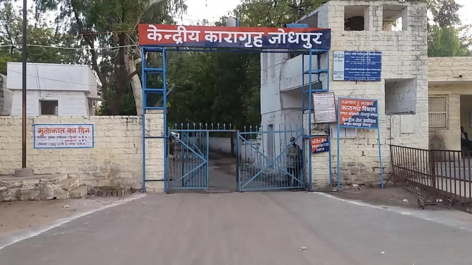 The Jodhpur Central Jail is considered high-security prison and terrorists from Afghanistan, Pakistan, Punjab and Jammu and Kashmir are lodged here.