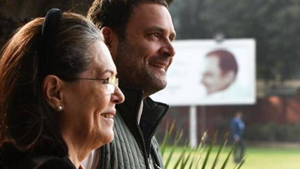 Congress,BJP,Vivekananda Foundation