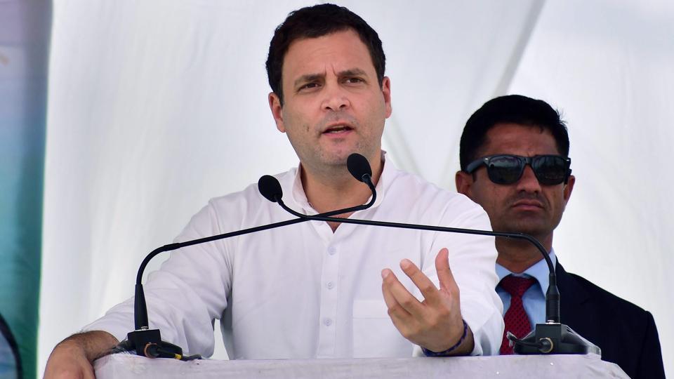 Rahul Gandhi,Corruption,BJP government