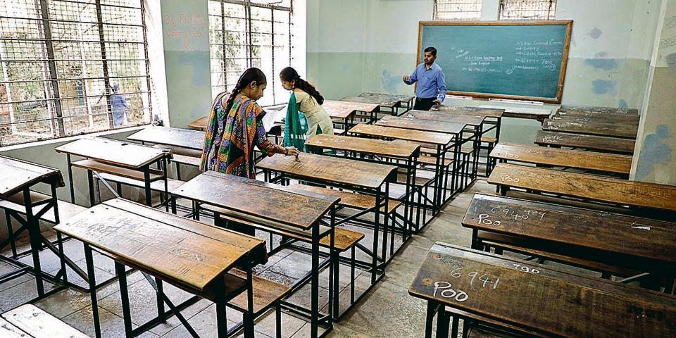 HSC exams,fairness,aim