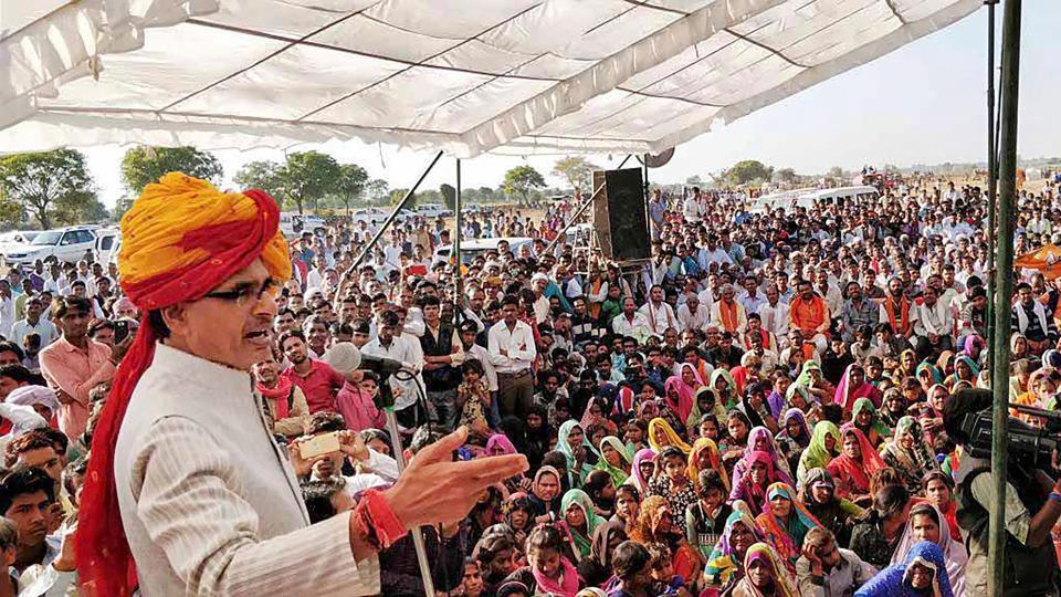 Madhya Pradesh bypoll,By-elections in Madhya Pradesh,Madhya Pradesh