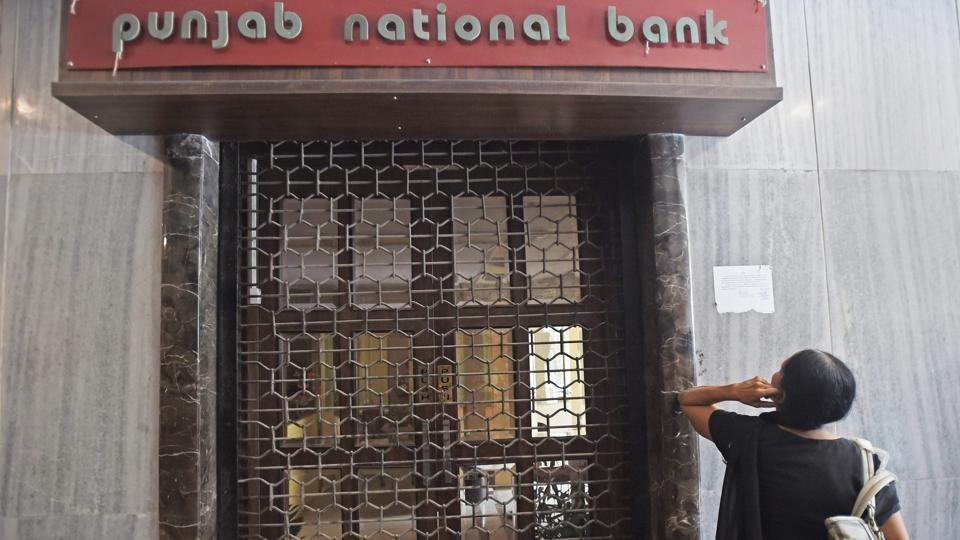 PNB,PNB fraud,PNB credit rating