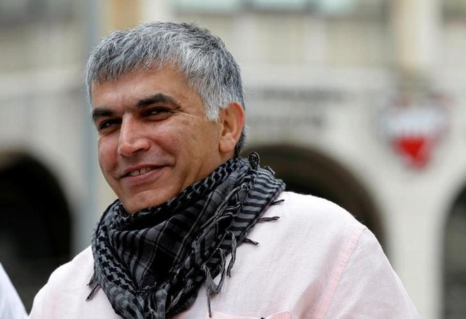 USA  'seriously concerned' over jailing of Bahraini activist