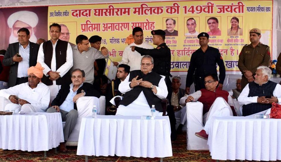 Haryana khap,haryana news,khap panchayat