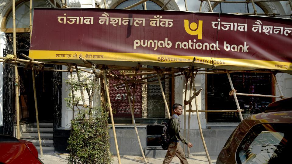 Punjab National Bank,Punjab National Bank fraud,PNB scam