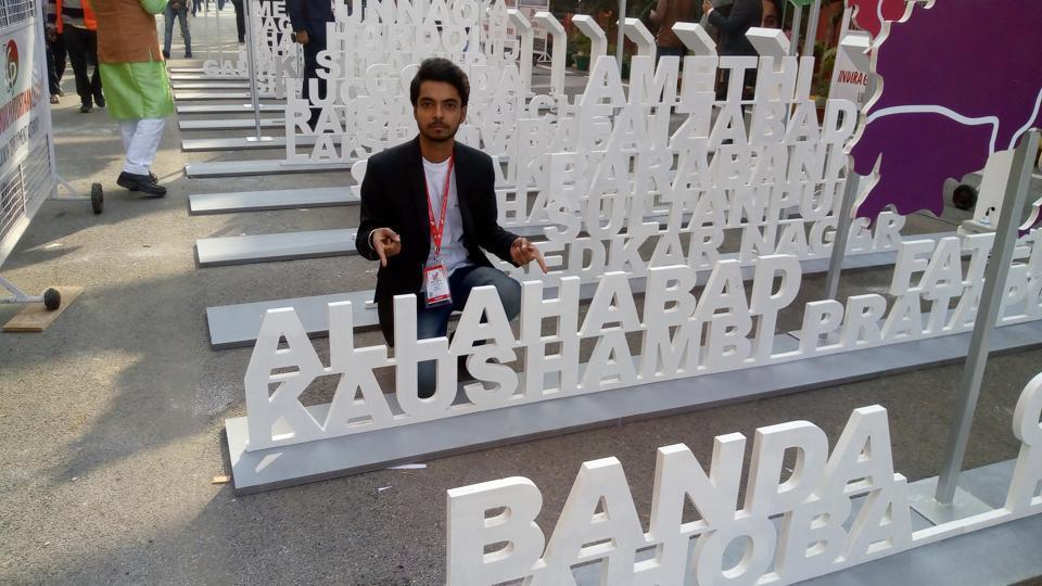 UP Investors Summit 2018,Engineering student,Juggad