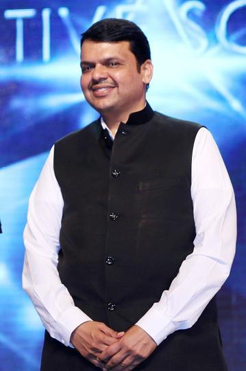 mumbai,investment,summit