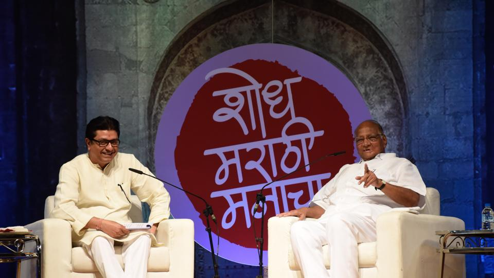 Sena chief Uddhav takes dig at Sharad Pawar over his reservation comment