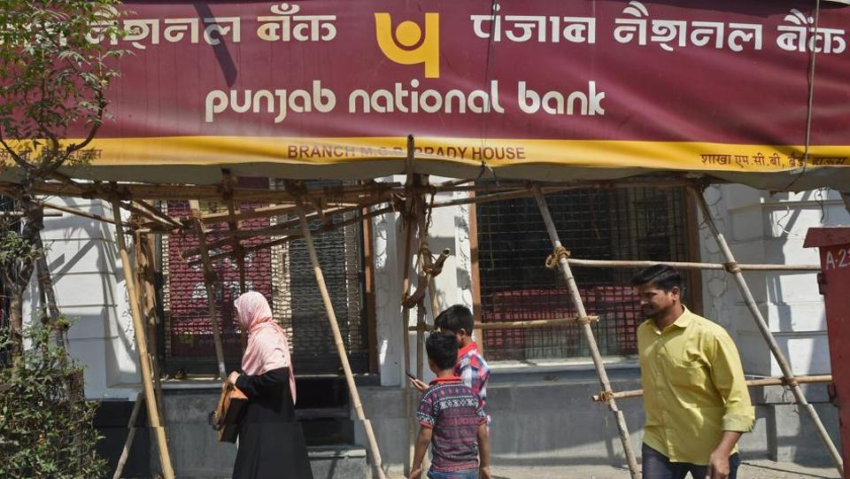 Nirav Modi fraud,PNB fraud,Punjab National Bank