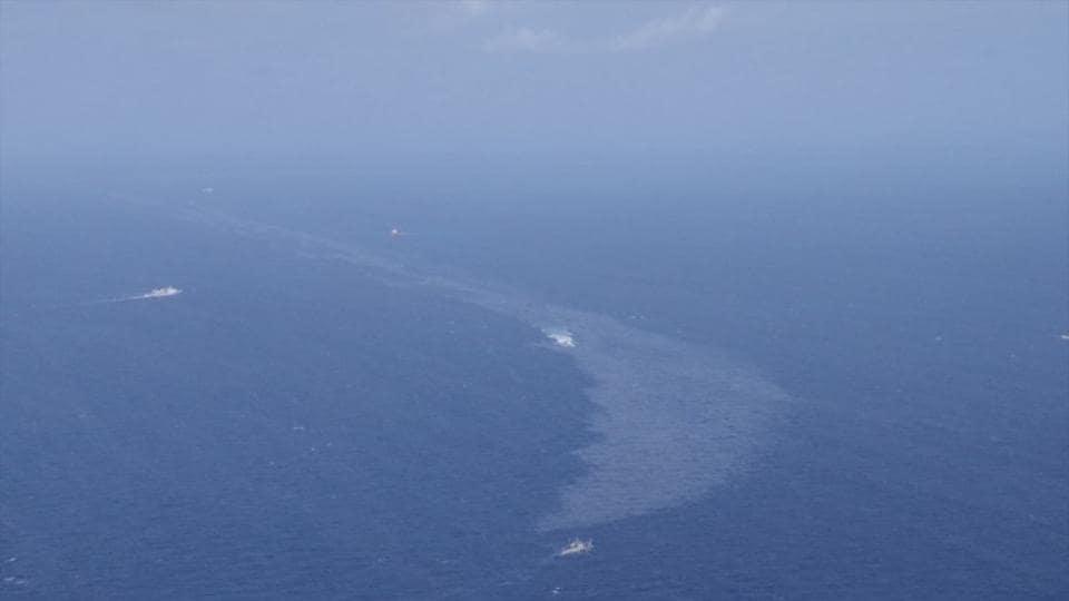 Oil spill,Japan shores,Iran tanker