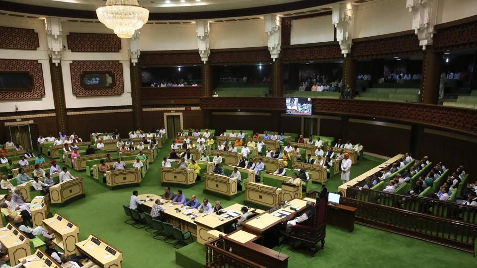 Rajasthan assembly,Haunted house,Ghosts in Rajasthan assembly