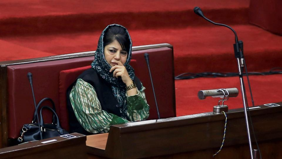 National Conference,PDP,Mehbooba Mufti