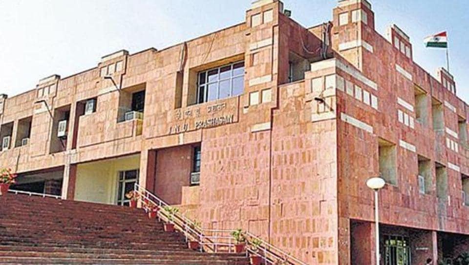 File photo of JNU administrative building.