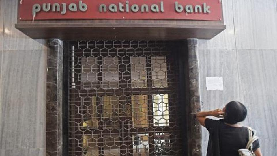 PNB,PNB Fraud,core banking solution
