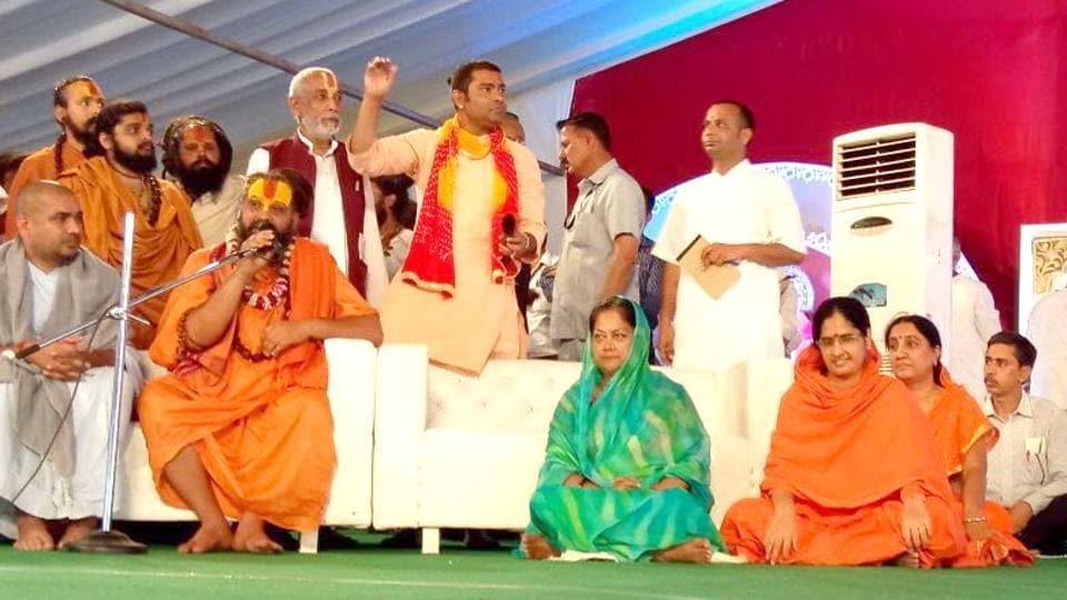 Nandi Shala,panchayat headquarter,Chief minister Vasundhara