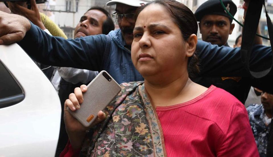 Misa Bharti,RJD,Prevention of Money Laundering Act