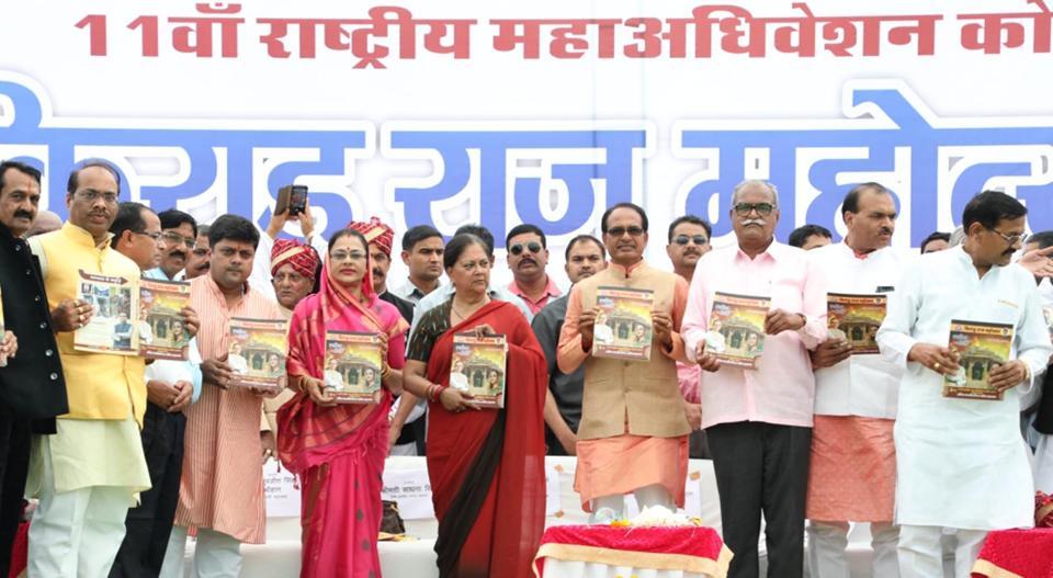 Rajasthan news,Shivraj Chouhan's wife,Kirad Samaj