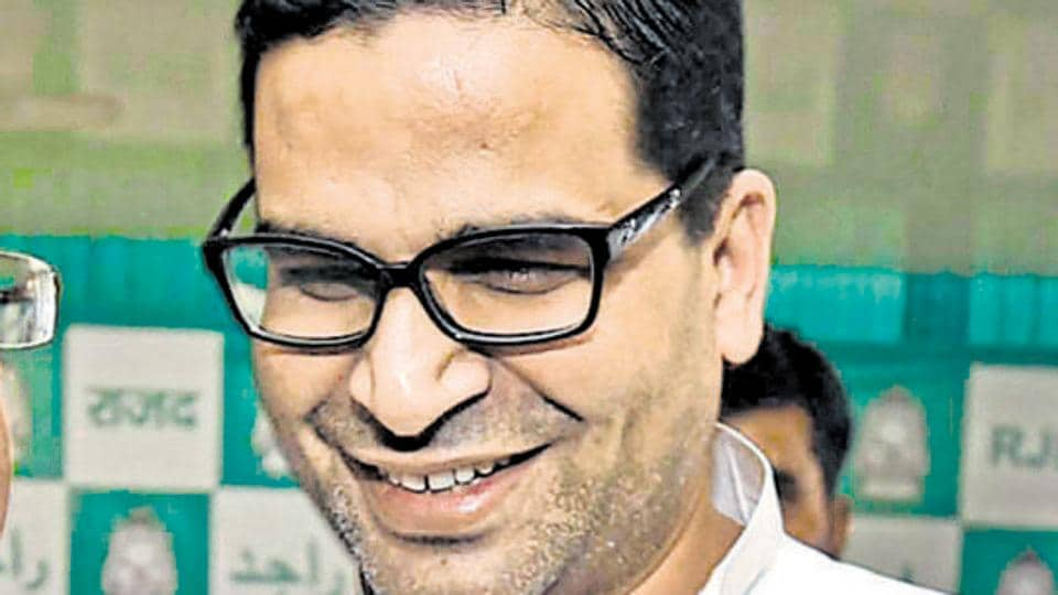 Prashant Kishor had advised Nitish Kumar and helped the Grand Alliance of Kumar-Lalu Prasad-Congress win in Bihar in 2015.
