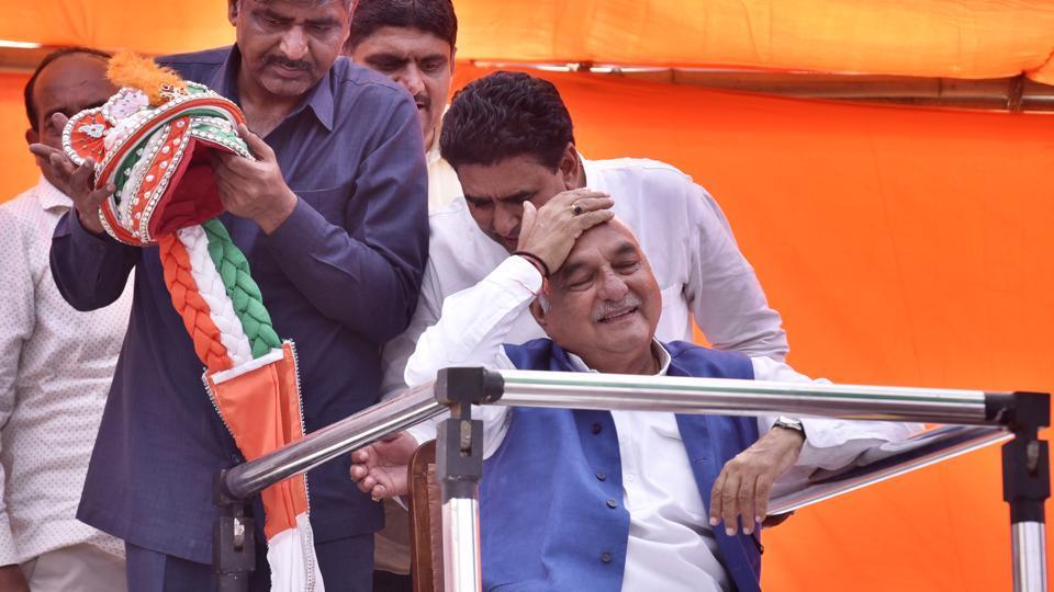 Bhupinder Singh Hooda,former Haryana chief minister,Haryana Congress