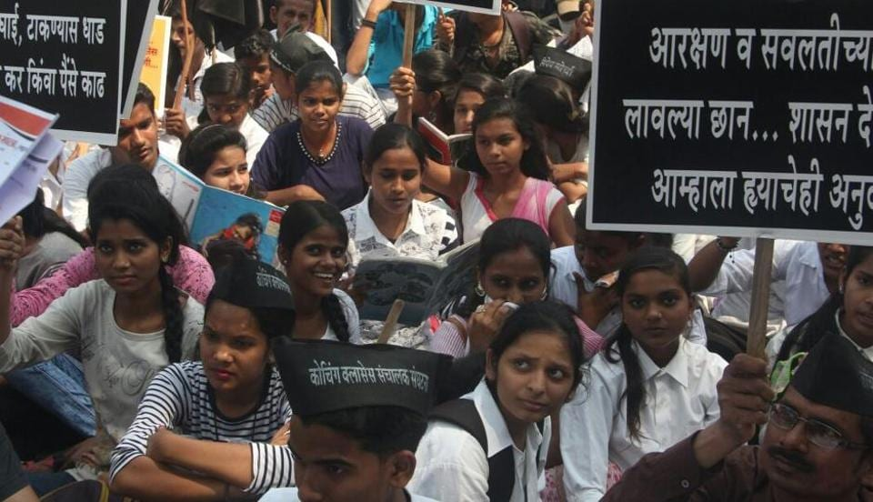 thane,protest march,education