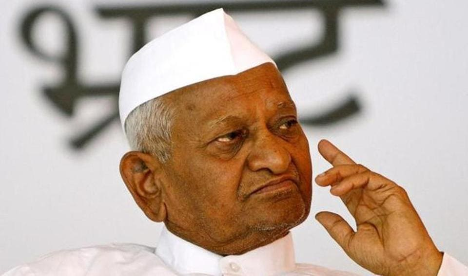 Hazare said this time his agitation will be on the pattern of 2011 and it was up to the government to accept the demands or the country must remain ready for a change.
