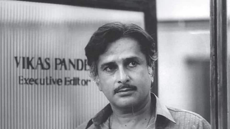 New Delhi Times,National Award,Shashi Kapoor