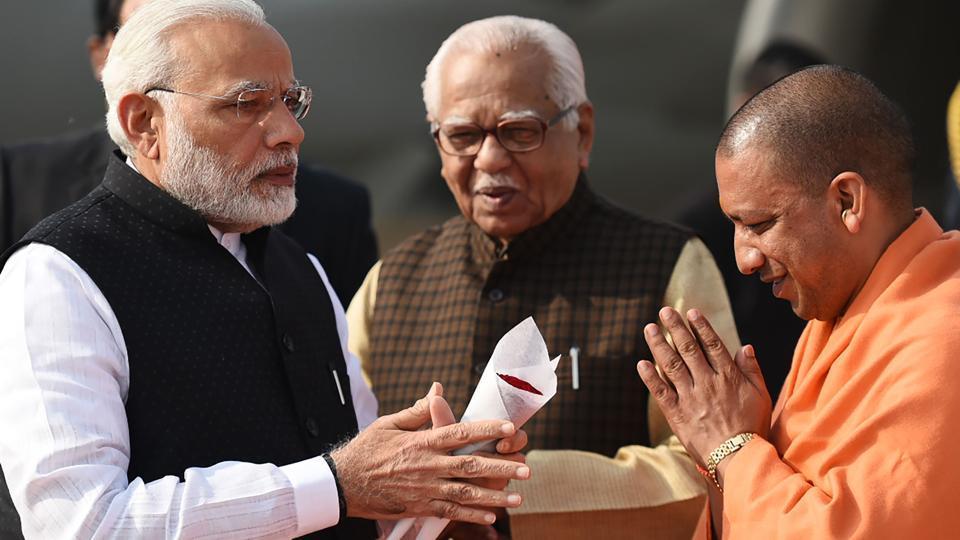 CM Yogi Adityanath visits Krishna Janmabhoomi