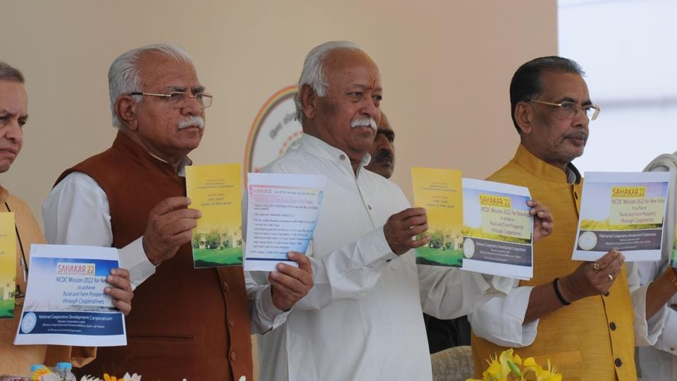 mohan bhagwat,rss,cooperatives