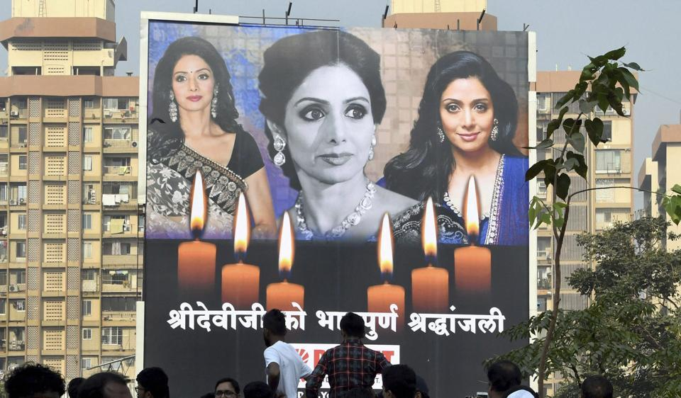Sridevi death,Pari screening,Pari Anushka Sharma