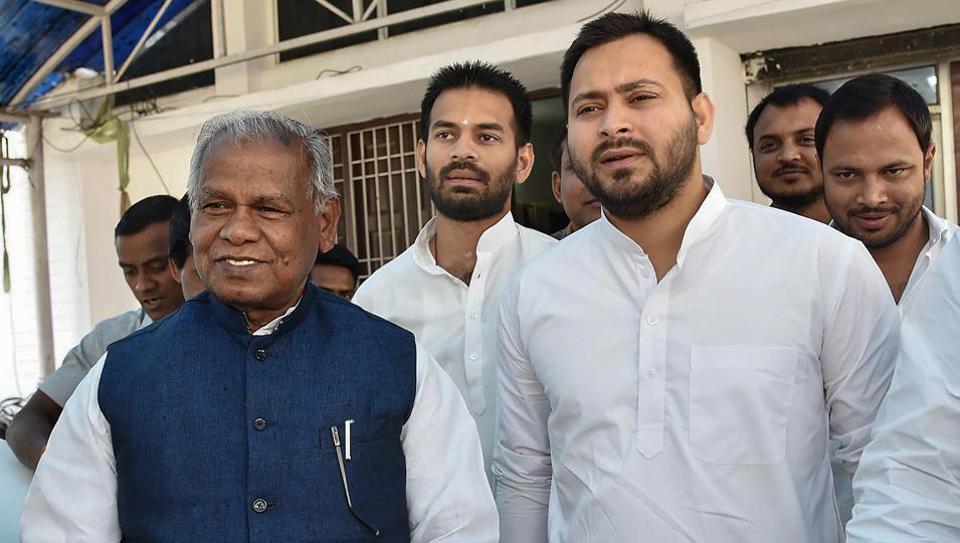 Jitan Ram Manjhi,Grand Alliance,NDA