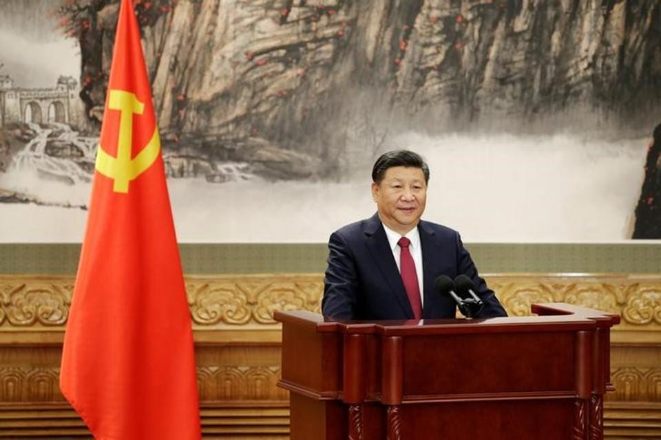 President Xi Jinping,two-term limit,China