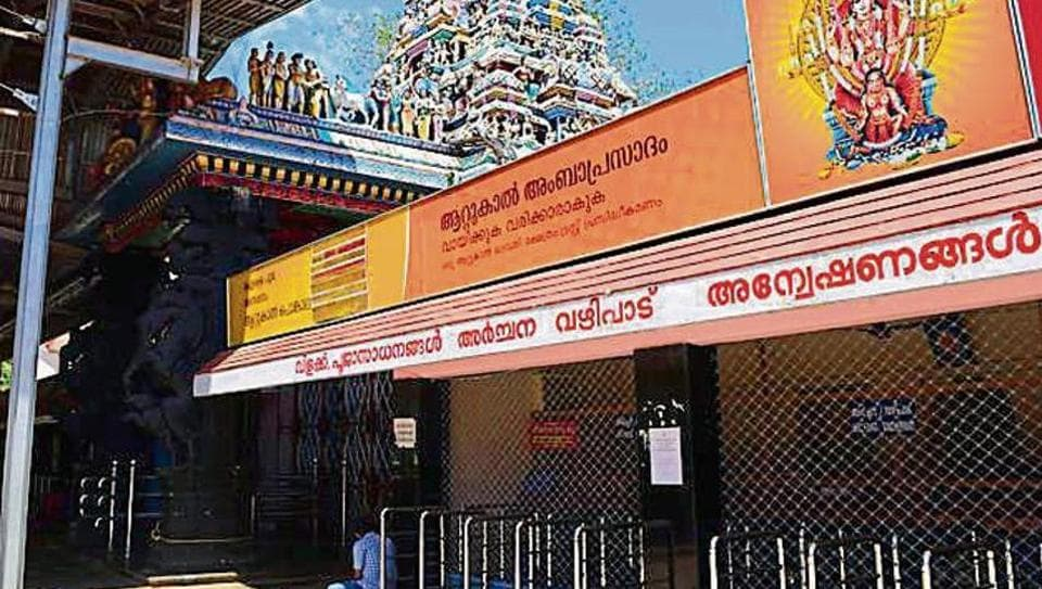 Kerala Child Rights commission files case against Kuthiyottam ritual