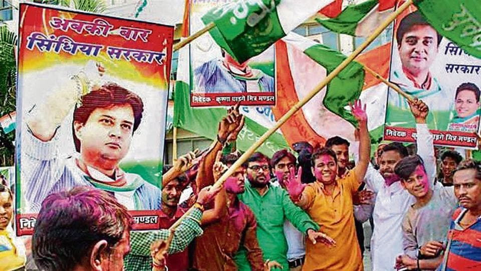 MP bypoll victory,Bharatiya Janata Party government,Madhya Pradesh bypolls