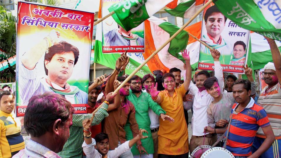Madhya Pradesh,BJP,Congress