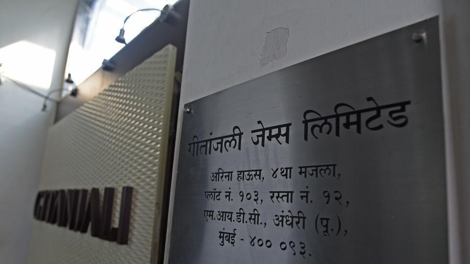 Gitanjali Gems office in Mumbai.