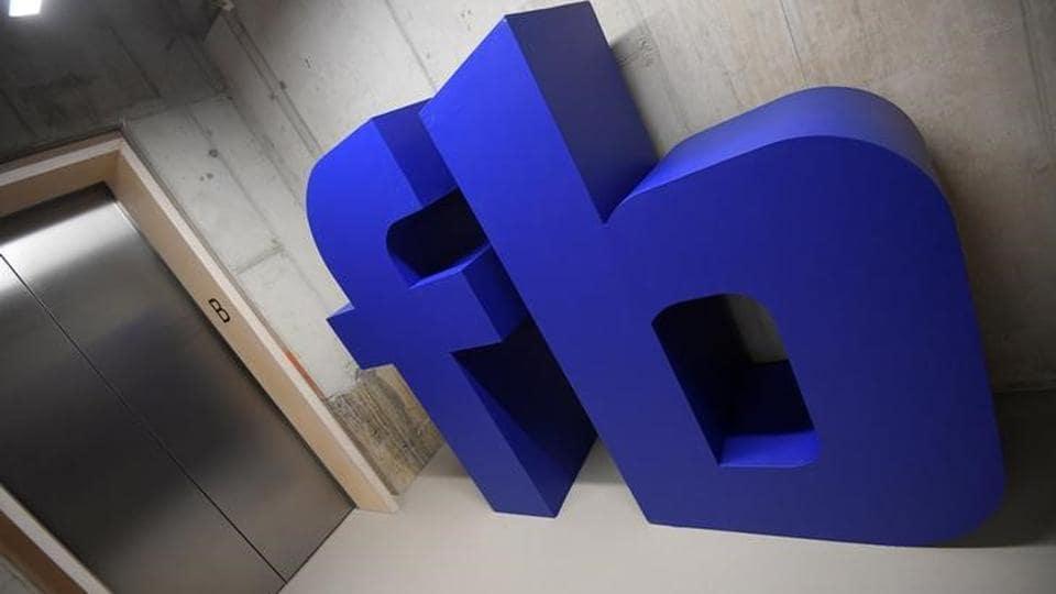 Facebook,Facebook job application,Facebook job application feature