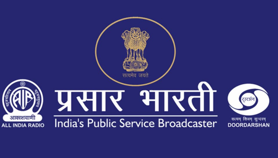 Prasar Bharati is an autonomous body that runs Doordarshan (DD) and All India Radio (AIR) but receives grant from the Information and Broadcasting (I&B) ministry.